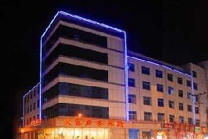 锦州爱客商务宾馆