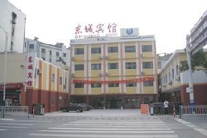 溧阳东城宾馆