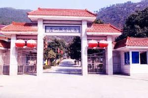 富阳春城国际度假村