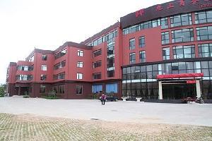 胶南九上商务大酒店