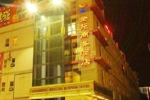 新乡悉恩酒店(新乡火车站店)
