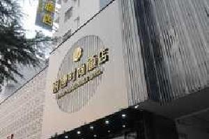 信阳银博时尚酒店