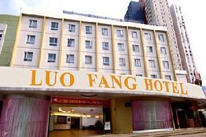 深圳罗芳大酒店