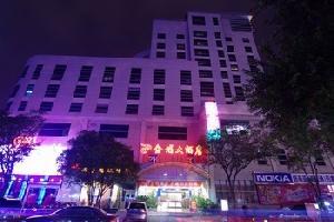 柏曼酒店(桂林十字街店)