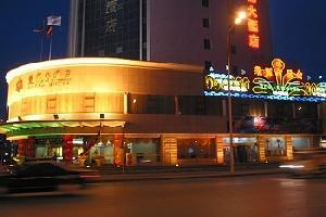 宁夏天马国际旅行社为您提供荣源酒店或同级酒店订房