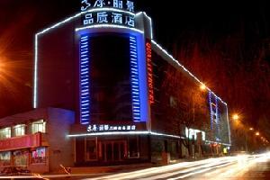 西宁高原丽景商务品质酒店