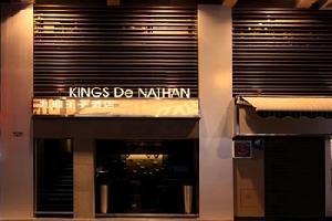 香港九龙王子酒店