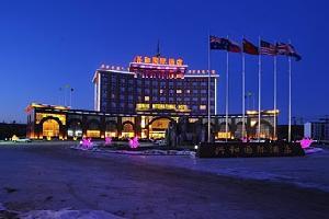 内蒙古兴和国际酒店(乌兰察布)