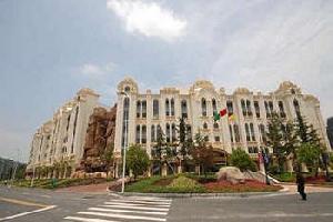 杭州第一世界休闲酒店