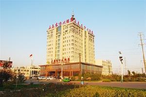 聊城茌平正泰东方大酒店