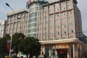 荆门财富酒店