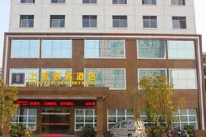 咸宁上东商务酒店
