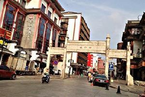 长沙长公馆酒店步行街商业圈 长沙市酒店预订