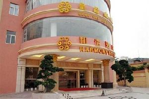 深圳和谐酒店