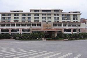 云浮新兴翔顺花园酒店