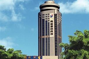 青海建银宾馆