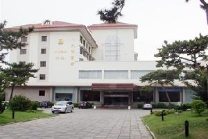 青岛八大关宾馆