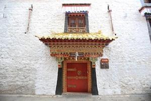 拉萨林仓精品酒店