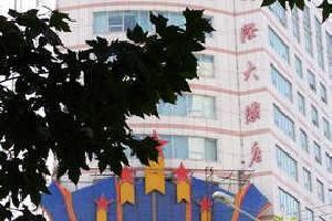 阿克苏东方国际大酒店
