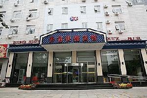 北京升港快捷宾馆(首都机场店)
