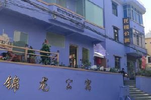 珠海锦龙休闲客栈