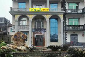 莆田湄洲岛海之家度假宾馆