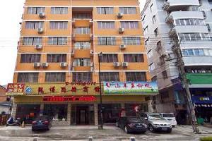 温州龙祥商务宾馆