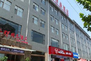 绛县仟那精品酒店