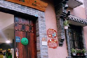罗江蜀山探险户外基地