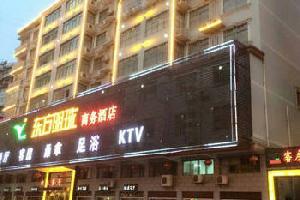 巴东东方明珠商务酒店