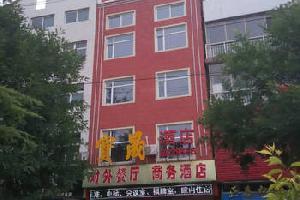 绛县宝晟酒店