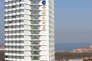 烟台静海大酒店