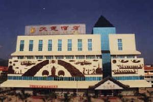 景洪大连酒店