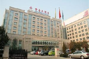 运城金鑫大酒店