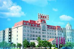 中山真善美大酒店