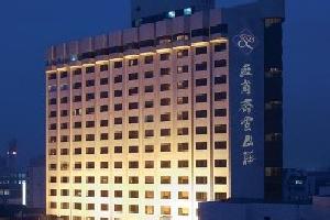安徽齐云山庄酒店