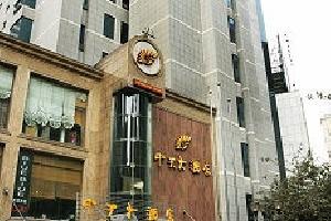 重庆中天大酒店客房预订 代订酒店首选重庆中青旅