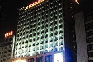 深圳星雅轩酒店(布吉店)