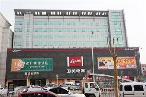 金广快捷酒店(晋中榆次老城店)