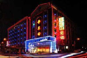 丹东华夏村酒店
