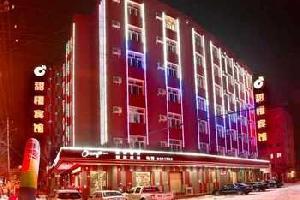 佳木斯甜橙宾馆