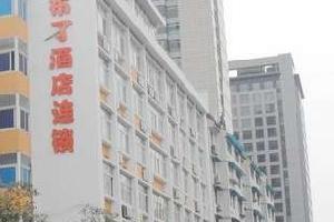 布丁酒店(杭州武林湖墅南路沈塘桥店)