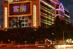 潮州市云和大酒店(总店)