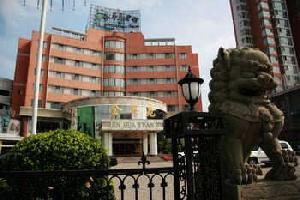 山西金华苑宾馆