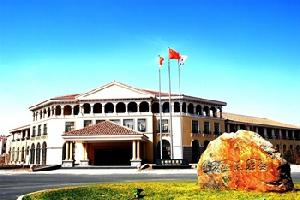 铁岭金峰华园酒店(十一号会所)