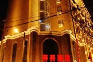 郑州火车站西广场/郑州火车站附近酒店 开开快捷酒店
