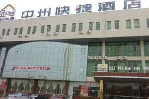 中州快捷酒店(鹤壁兴鹤店)