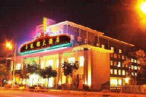 鄂州市玉龙锦大酒店