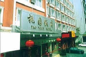 桂林桃园饭店