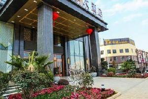 陆良隆盛大酒店